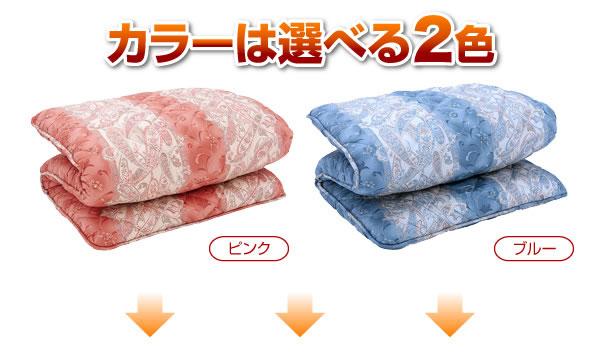 抗菌防臭防ダニ四層式ボリューム敷き布団説明9