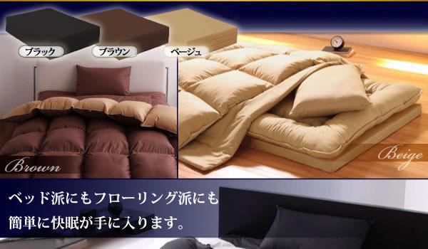 新20色 厚さが選べるバランス三つ折りマットレス(6cm/12cm) 説明8
