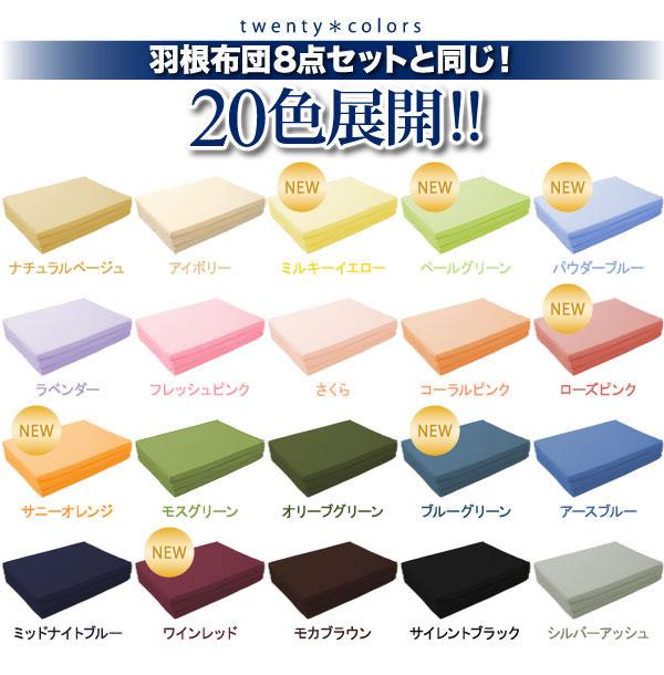 新20色 厚さが選べるバランス三つ折りマットレス(6cm/12cm) 説明5