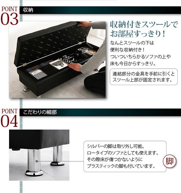 収納付きマルチソファベッド【MONDO】モンド 説明5