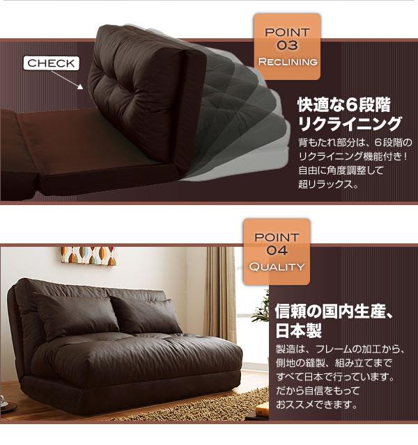 フロアソファベッド【Mobu】モブ 通販限定5
