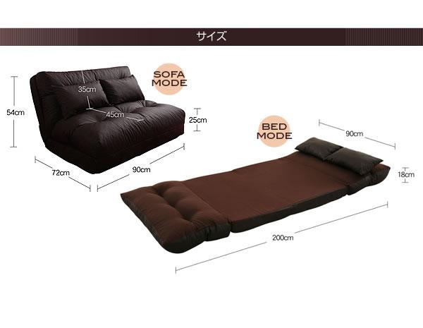 フロアソファベッド【Mobu】モブ 通販限定7