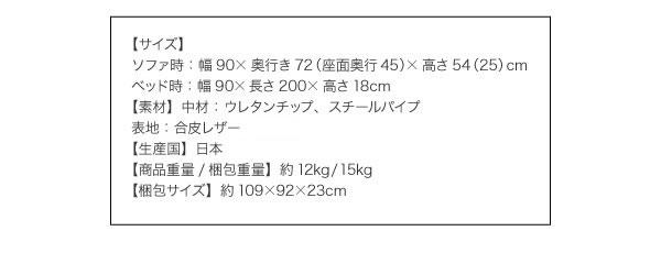 フロアソファベッド【Mobu】モブ 通販限定9