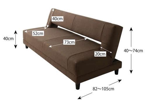 寝心地抜群コイルスプリングソファーベッド ソファー時サイズ