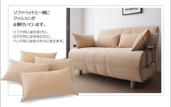 セミダブルサイズ カウチソファーベッド【L/G】エル・ジー