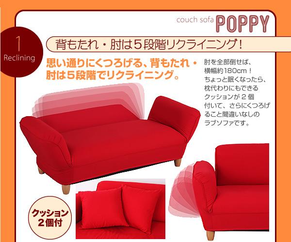 カウチソファ【POPPY】ポピー イメージ3