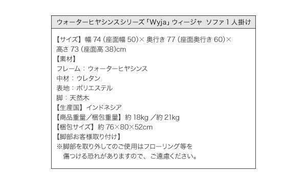 アジアン家具 ウォーターヒヤシンスシリーズ 【Wyja】 画像9