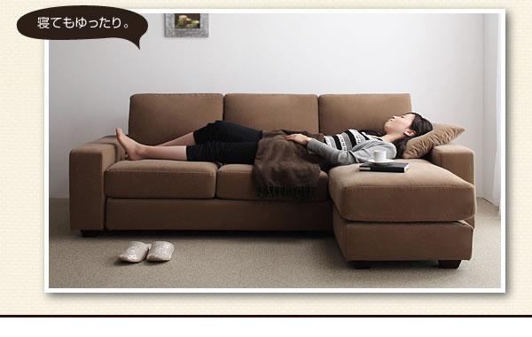 セミオーダーカバーリングソファー【LeJOY】リジョイ コーナーカウチソファー【別売りカバー】ファミリーサイズ 激安通販