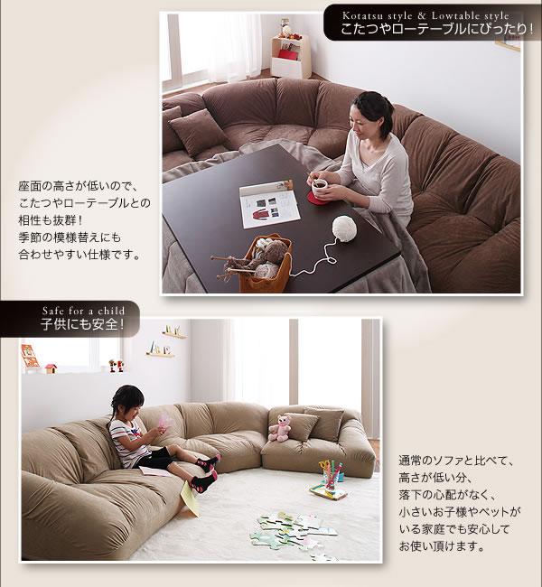 フロアコーナーソファー【Furise】フリーゼ 激安