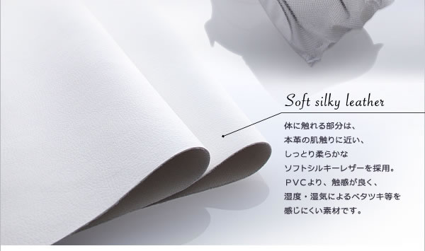 フランス産フェザー入りモダンデザインソファー ヴォーグ・ココ 激安通販