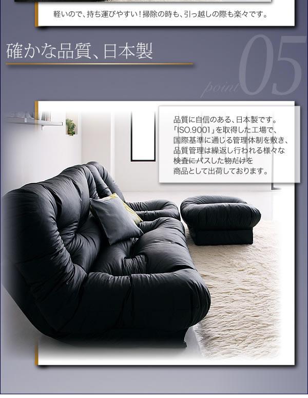 コーナーカウチリクライニングソファー 【feeta】フィータ 激安通販