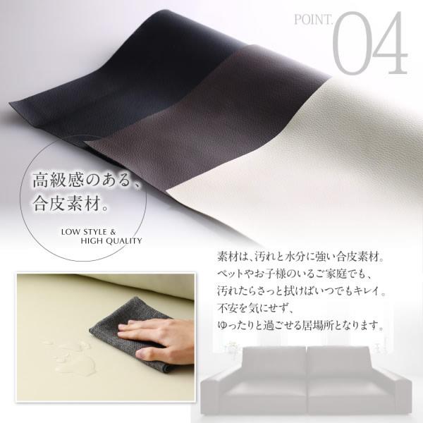 セミオーダー感覚レザー仕様フロアソファ【Hahnii】ハーニーの激安通販