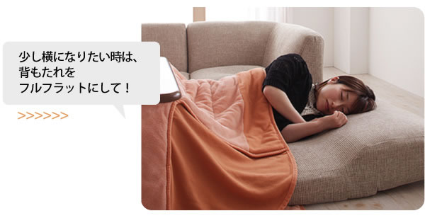 リクライニングフロアコーナーソファ【Lierl】リール 激安