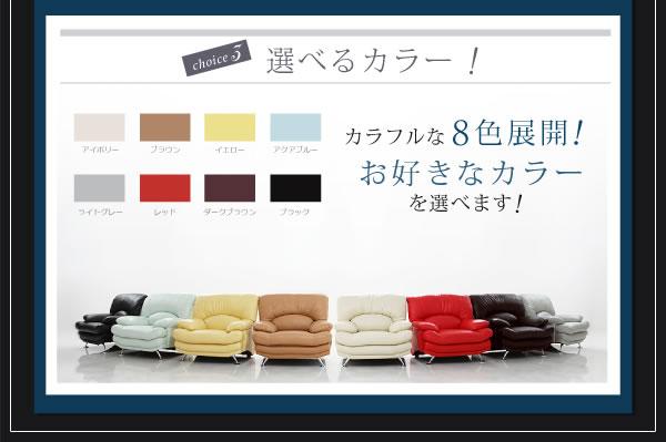 ハイバックソファ【Liveral】リベラル 激安通販