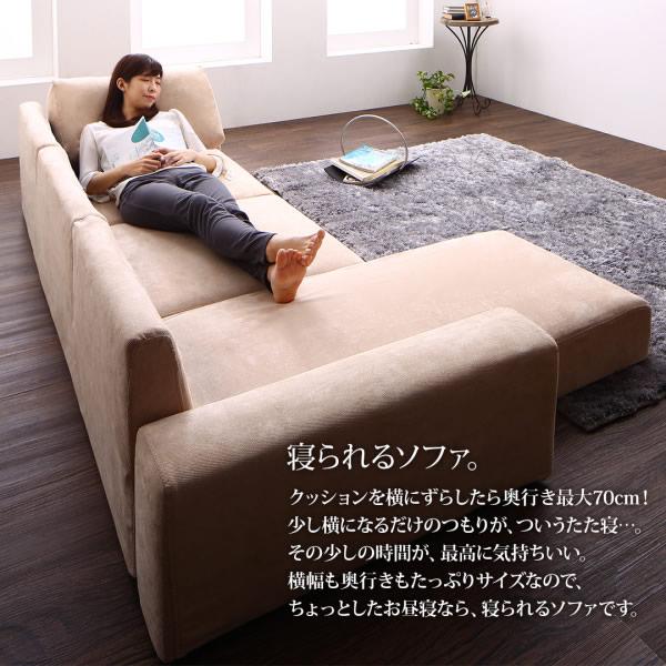 フロアコーナーカウチソファー【Lufas】ルーファス 通販