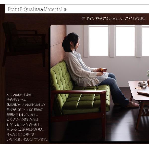 木肘レトロソファー【MORNEY】モーニー1人掛け/2人掛け 激安通販