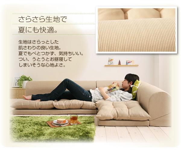フロアコーナーソファー【yuffy】ユフィ 選べるタイプ 激安通販