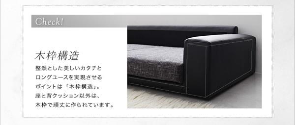 カバーリング仕様フロアソファ【zion】ザイオン 二人掛け 選べる2タイプの激安通販