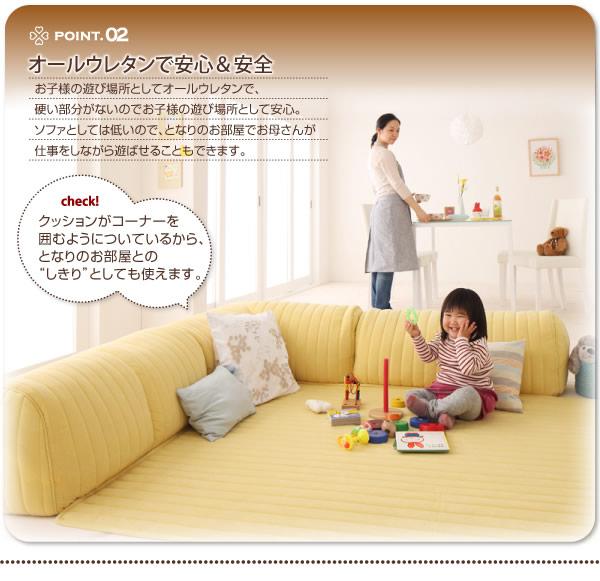 クッション付き・プレイマット 【joy-to】ジョイート 激安通販