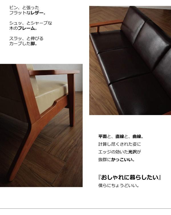 北欧デザイン木肘レザーソファ【Valter】ヴァルタル 二人掛け/三人掛けの激安通販