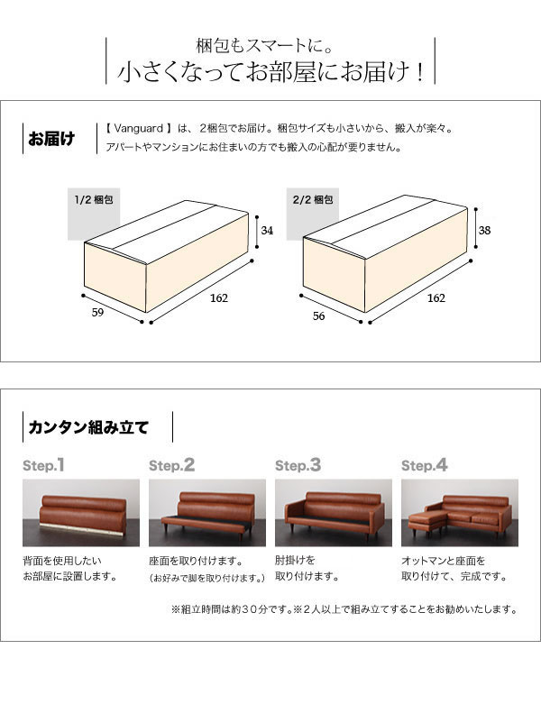 ヴィンテージデザインレザーコーナーソファー 激安通販