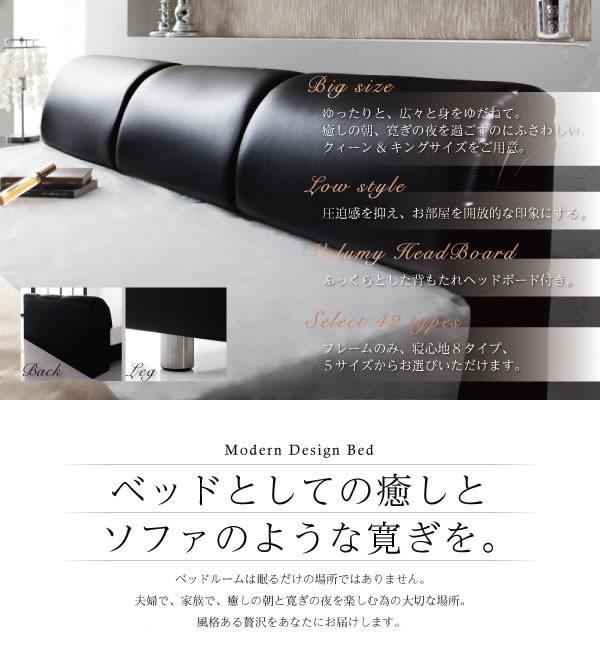 ラグジュアリーデザインレザーベッド【Zeus】ゼウスを通販で激安販売