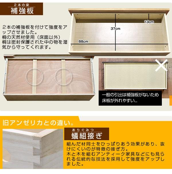 タモ突板仕様BOXタイプ収納ベッド アンゼリカ3の激安通販