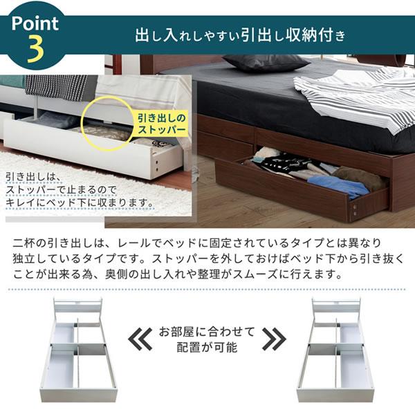 背面収納付き!ショート丈引き出し付き収納ベッド【Anita】の激安通販