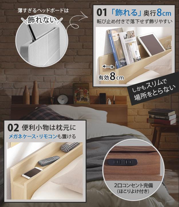 敷布団対応スリム棚付き連結収納ベッド【uranus-ex】ウラノスexの激安通販