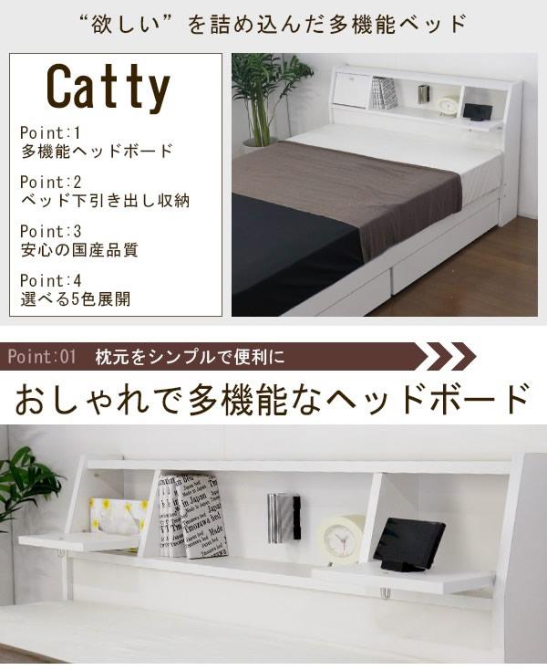フラップテーブル 照明 コンセント 引出付ベッドの激安通販