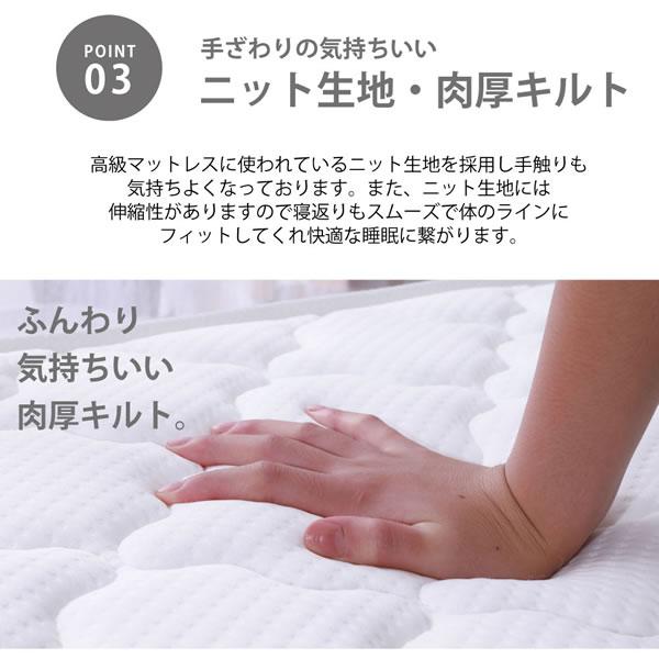 低価格でも寝心地抜群!高反発ウレタンマットレスベッド ショート/レギュラーを通販で激安販売