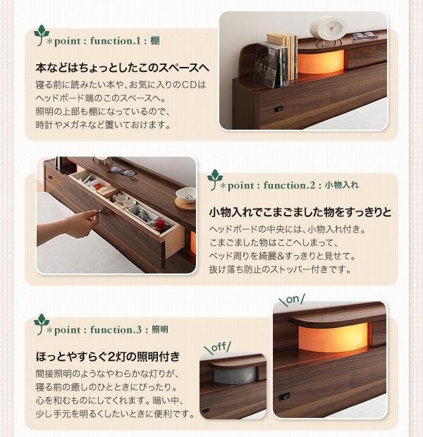 収納ベッド【Comfa】コンファ 激安通販