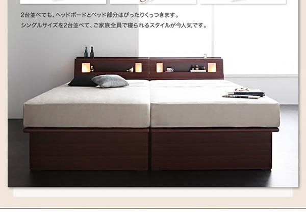 モダンライトコンセント付き・ガス圧式跳ね上げ収納ベッド【Cyrus】サイロスの激安通販