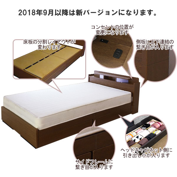 日本製・棚W照明・コンセント付き引出収納ベッド【kreis】クライスの激安通販
