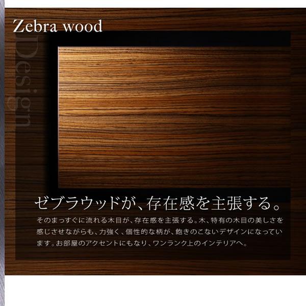 ゼブラ柄・棚・コンセント付きフロアベッド【Deeger】ディージャーの激安通販