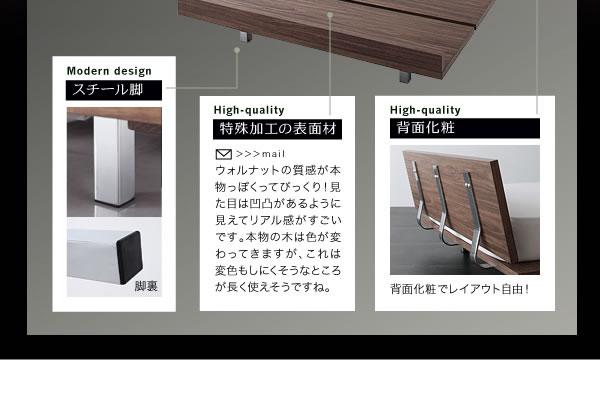モダンデザインローベッド【E-go】イーゴ 激安