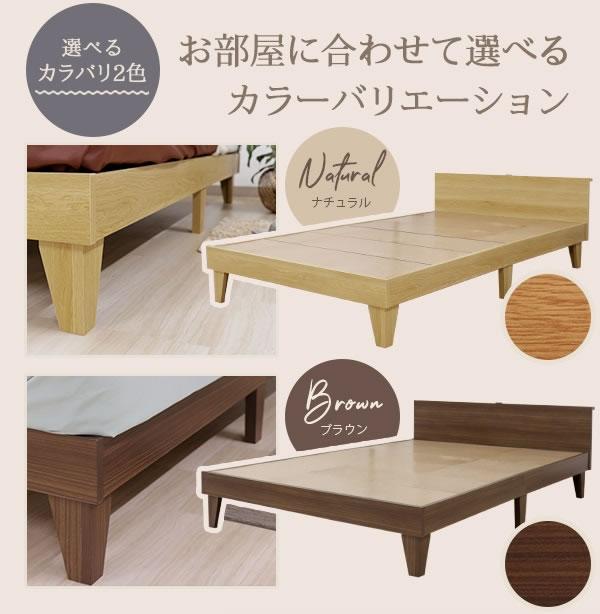 シンプル棚付き北欧デザイン脚付きベッド【Brianna-H】 国産ベッドの激安通販