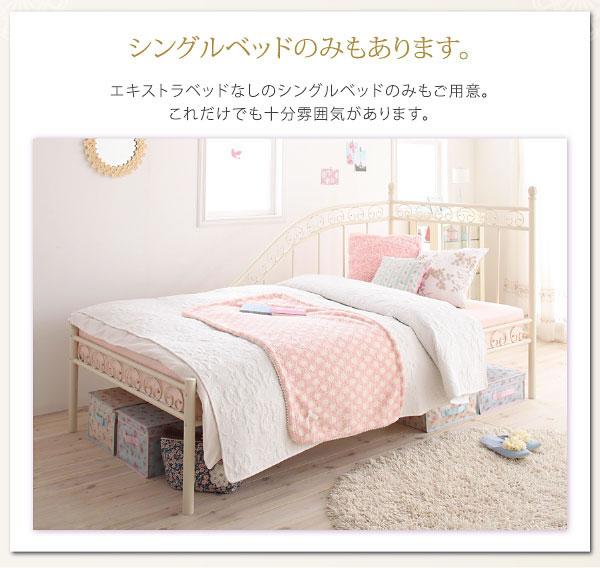 姫系アイアンベッド【Esprit】エスプリ 激安通販