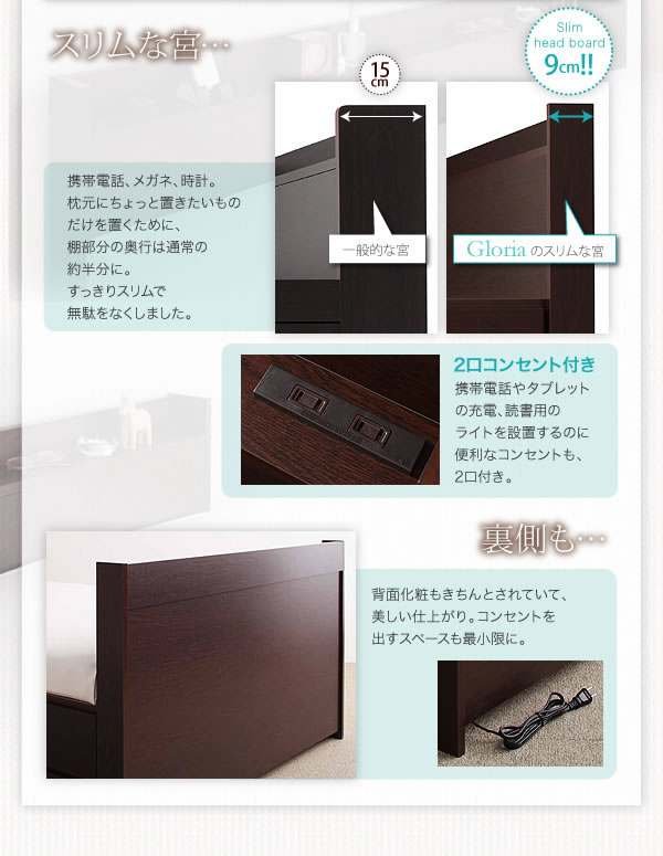 組立設置サービス:日本製:布団が収納できるチェストベッド【Gloria】グローリア 激安通販