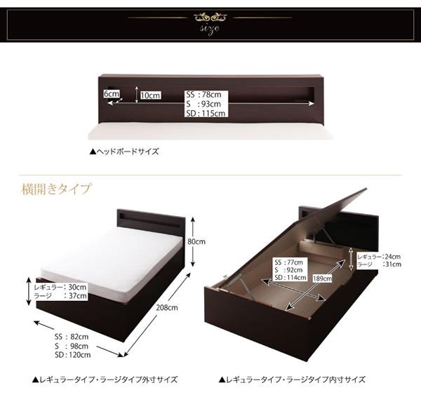 ガス圧式大容量跳ね上げ収納ベッド【Grand L】グランド・エルの激安通販