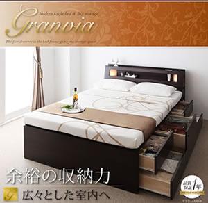 モダンライト・コンセント付きチェストベッド【Granvia】グランヴィア