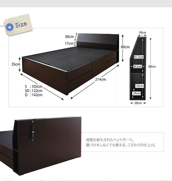 北欧デザインBOXタイプチェストベッド【Krona】クルーナ/【Hoge】ホーグの激安通販
