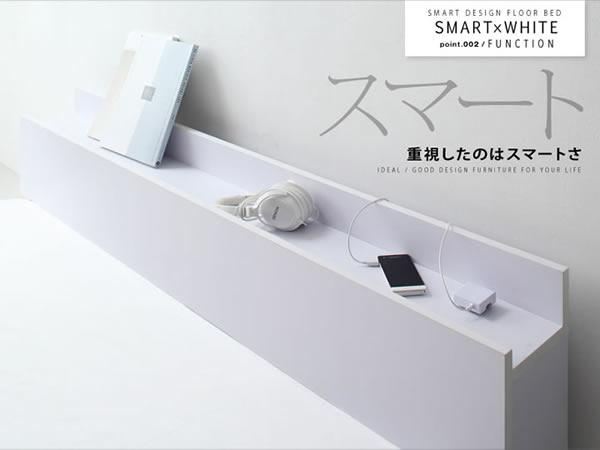 棚・コンセント付きホワイトフロアベッド【IDEAL】アイディール シングルの激安通販