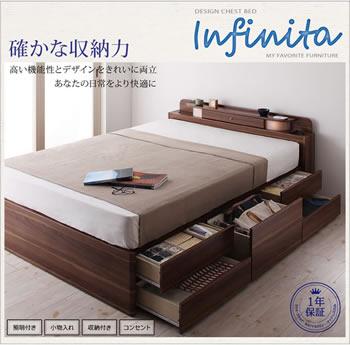 人気の照明・コンセント付きチェストベッド 【Infinita】インフィニタ シングル
