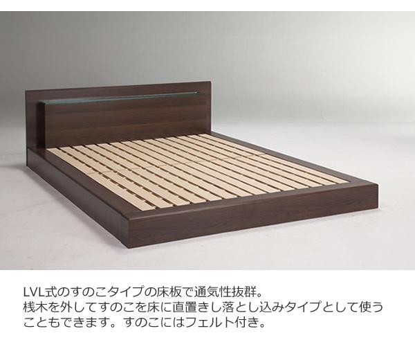 LED照明付きステージデザインローベッド【Tabitha】 安くてお得なベッドシリーズの激安通販