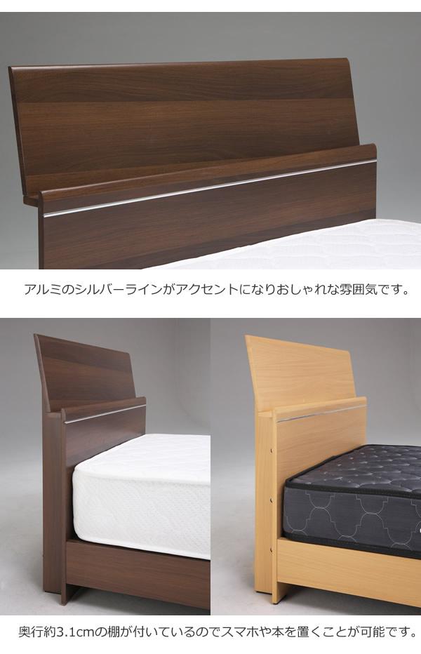 スリム棚・スマホスタンド付きシンプルベッド【Valerie】 安くてお得なベッドシリーズの激安通販