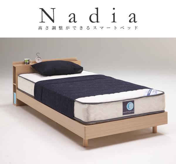 高さ調整対応すのこ仕様ローベッド【Nadia】 安くてお得なベッドシリーズの激安通販