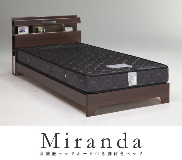 LED照明・二口コンセント・サイド収納付きベッド【Miranda】 安くてお得なベッドシリーズの激安通販