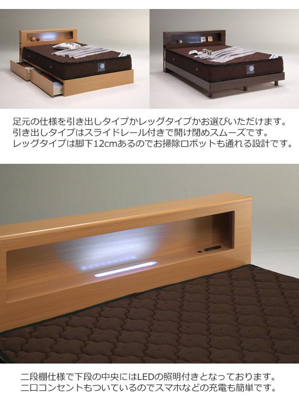 脚付き・収納付きが選べる多機能ヘッドボード付きベッド【Alistair】 安くてお得なベッドシリーズの激安通販