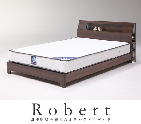おしゃれな間接照明が付いたホテルライクベッド【Robert】 安くてお得なベッドシリーズの激安通販